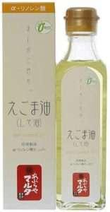 Aburaya Malta Egomaabura (Shiso-yu) Perilla Oil